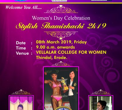 women's Day celebration invitation